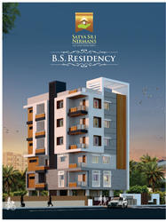 B.S Residency - Deluxe 2BHK Flat For Sale at Madhurawada