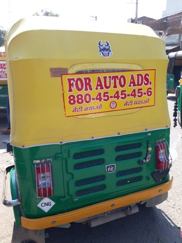 Auto Rickshaw Permanent Tattoo Advertising