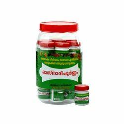 Rasnadi Cough Choornam, Packaging Type: Plastic Bottle