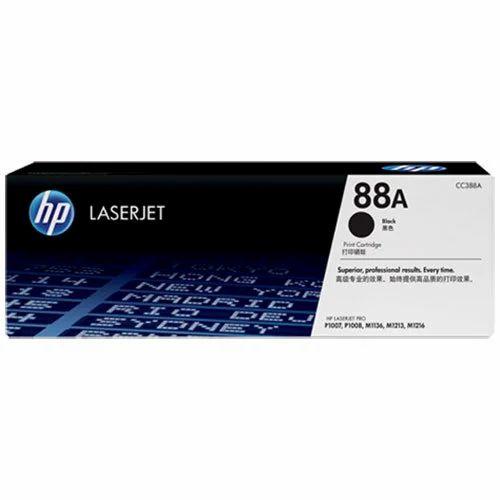 HP 88x Black Original Laserjet Toner Cartridge