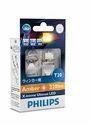 LED Signal Bulb