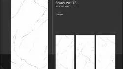 White,ivory Simora Slab, For Flooring, Thickness: 15-20 mm