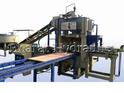 Automatic Inter-locking Color Paver Block Making Machine 4cvt - BHA-402B