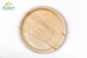 ECORITI BIODEGRADABLE ECOFRIENDLY DISPOSABLE LEAF PLATE