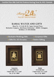 Gold Exclusive Wedding Gifts