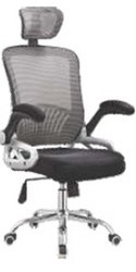 A-1042 High Back Revolving Chair