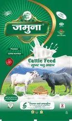 Jamuna Super Cattle Feed