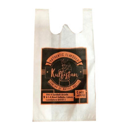 100% Virgin PP Printed Shopping Bag