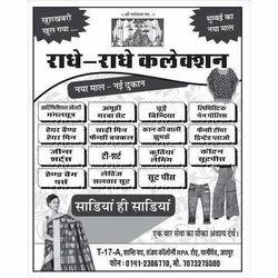 Garment Shop Pamphlet Printing Service