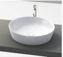 Cera White Table Top Wash Basin