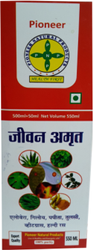 Jeevan Amrit Juice 500 mL