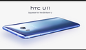 Blue Htc U11 Mobile Phones