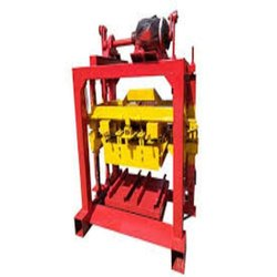 Sk-10*8 High Vibration With Pressure Fly Ash & Paver Block Making Machine