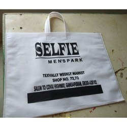 Printed Loop Handle Textile Non Woven Shopping Bag, Capacity: 2-4 Kg