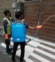 Knapsack Disinfectant Sprayer - 16 Ltr