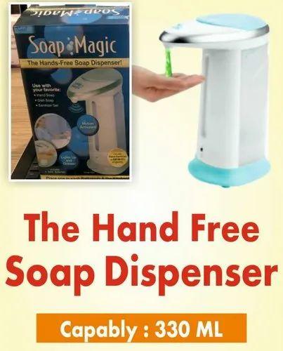 Hands Free Soap Dispenser