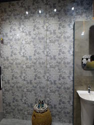 Latest Bathroom Tiles