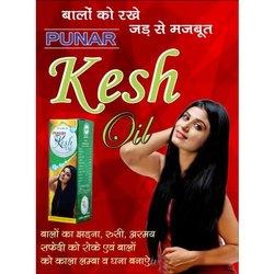 100ml Punar Kesh Hair Oil, Packaging Type: Bottle, Liquid