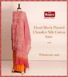 Pure Chanderi Mud Resist Printed Dress Materials Set