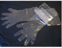 Veterinary Arms Gloves