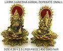 Diwali Gifts Laxmi Ganesh Gold Plated Statue