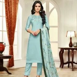 Party Wear Stylish Salwar Suit