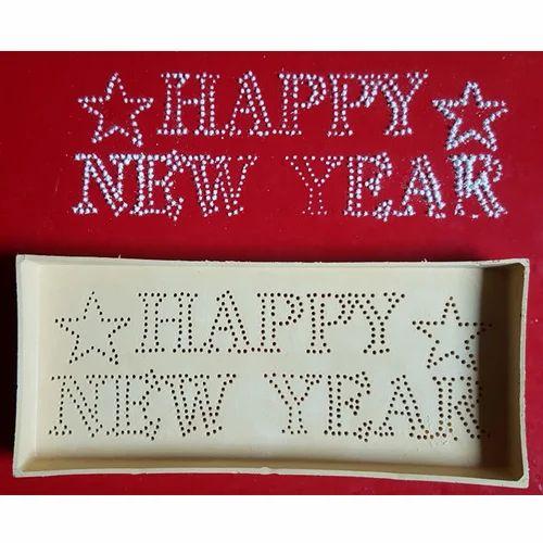 Happy New Year Rangoli 82