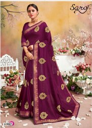 Party Wear Designer  Border Silk Saree
