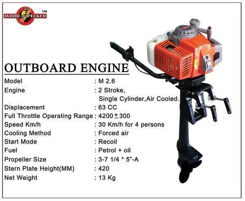 Out Board Marine Engine - Out Board Marine Engine 2 Stroke