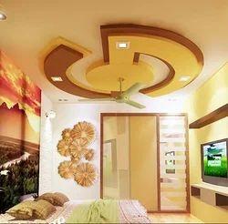S Interior - Architect / Interior Design / Town Planner of ...
