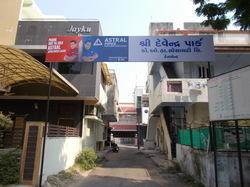 6 Months Flex Colony Branding, For Outdoor Advertising, in Pan India