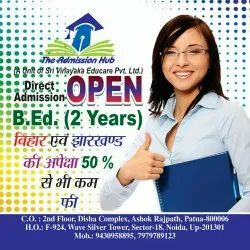 Admission open in pvt. University, No Of Persons: 10