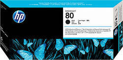 HP 80 Black Plotter Ink Cartridge ( C4820a )