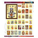Wooden Color Gold Religious Pictures, Thickness: 8 - 10 Mm