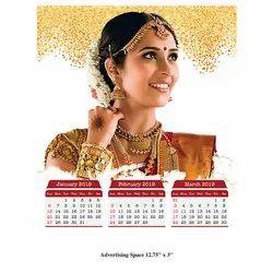 Jewellery Wall Calendars 2019