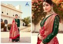 Alisa Amira Vol-13 Banaras Salwar Kameez Catalog Collection