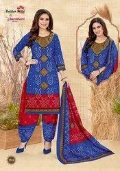 Patidar Bandhani Special Dress Material