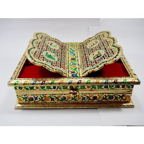 Golden Quran  Book Stand, Size: 15x12x5 Inch