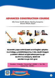 Jcb Training Services