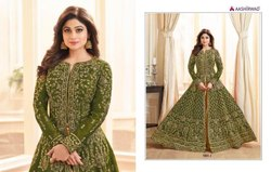 Aashirwad Baani Gold Gowns