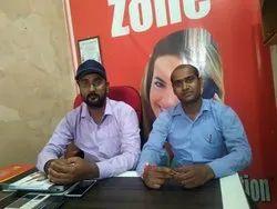 Bijlipura,Shahjahanpur IELTS Coaching Classes
