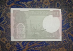 20th Century Old Coins, Notes: One Rupee Notes