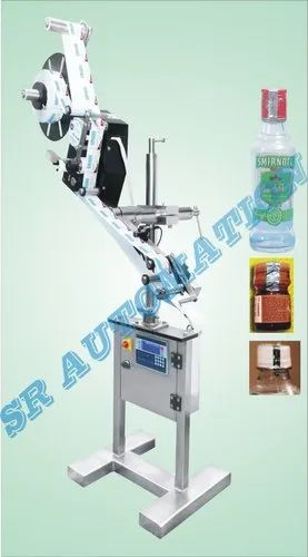 Automatic Hologram Applicator, Capacity: 100 to 300 Hologram/ Min