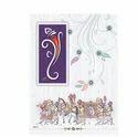 Vivah Card 795 G - 1430