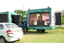 LED Video Van on hire Anantapur