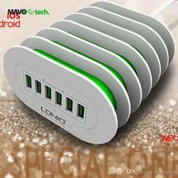 7A 6 Port USB