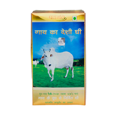Patanjali Cows Ghee, Packaging Type: Packet