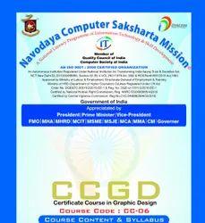 Certificate Course In Graphic Design (C.C.G.D.)