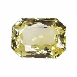 Lustrous Eye Clean Natural Ceylon Yellow Sapphire
