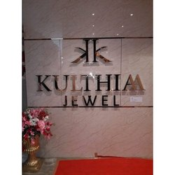 Stainless Steel Golden Finish Letter for Advertisement